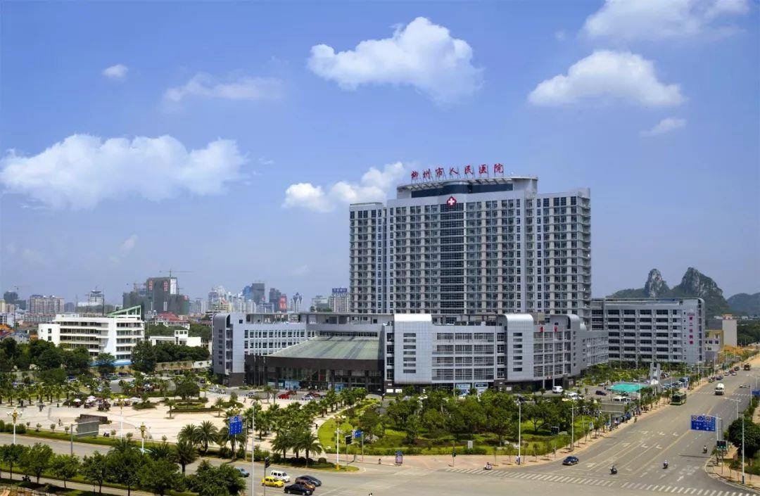 柳州市人民医院航空港式的门诊、住院大楼