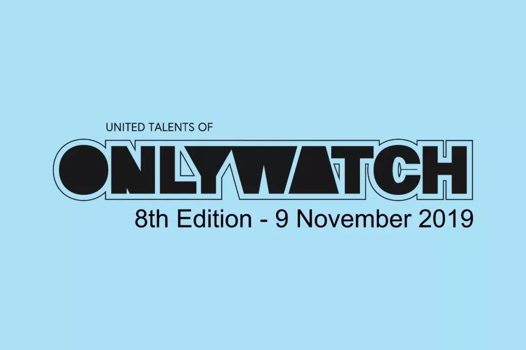 """不是所有手表都叫""""ONLY WATCH""""插图(1)"""