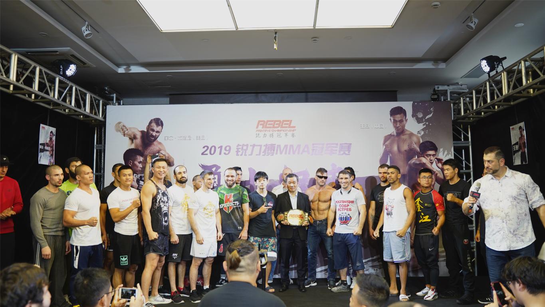 2019锐力搏MMA冠军赛上海站明晚开打