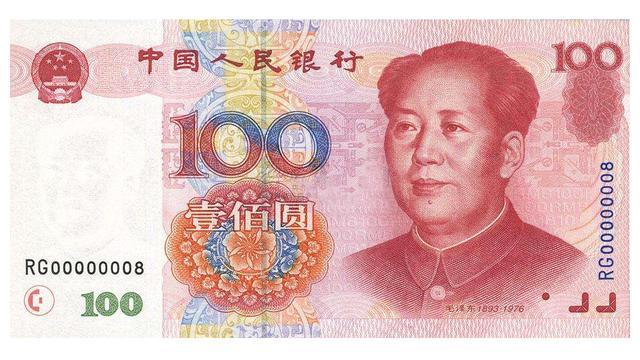 新版第五套人民币发行,99版第五套人民币还值得大家收藏吗