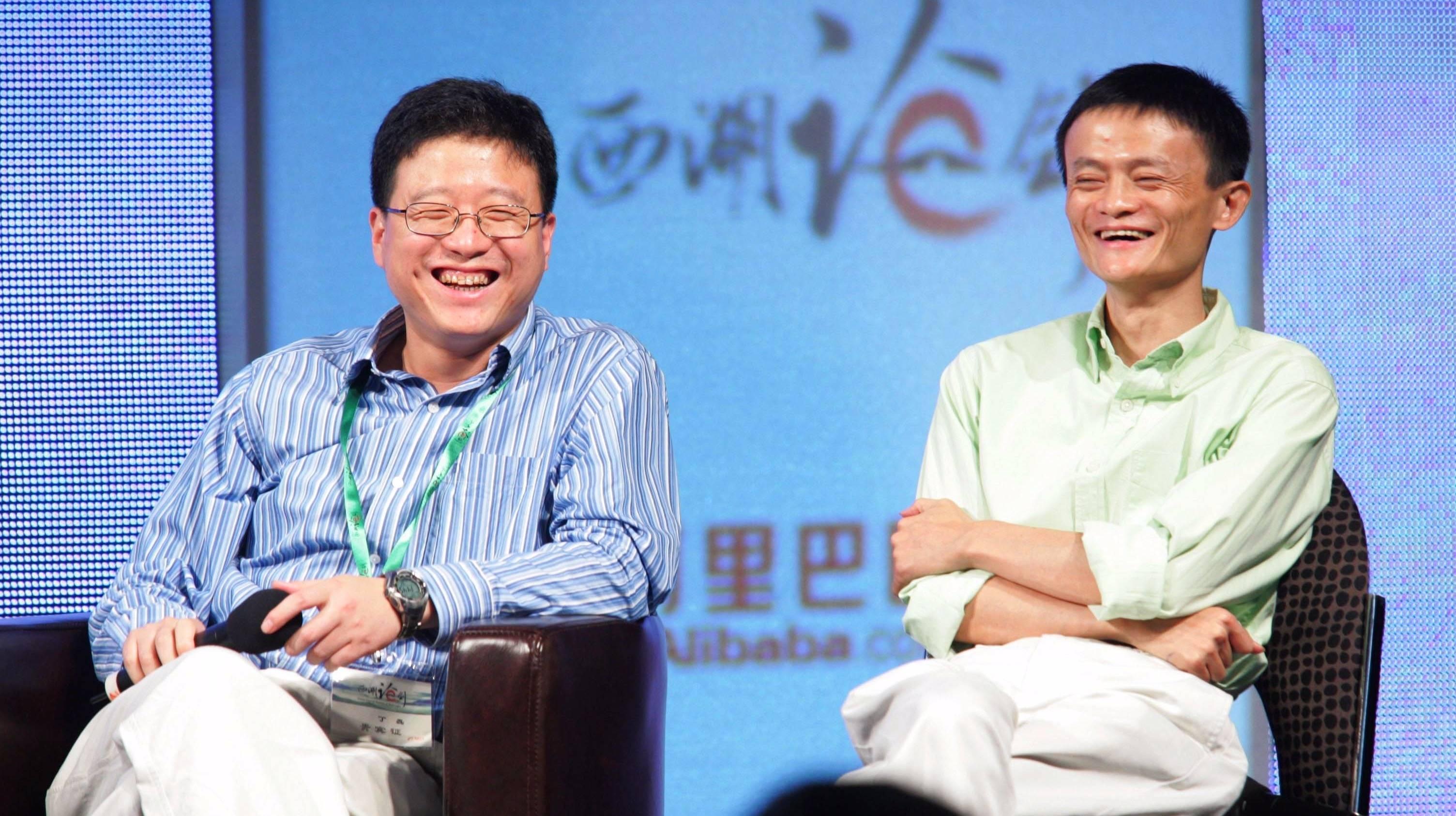 【虎嗅早报】传阿里20亿美金入股网易云音乐;腾讯耗资3764万港元回购股份