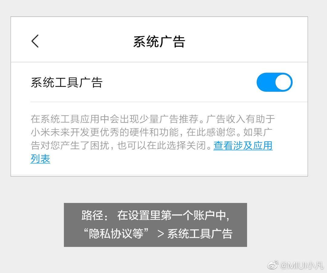 派早报:苹果明年或推屏下指纹版 iPhone、MIUI 内测「一键关广告」开关、Sonos 发布便携式蓝牙音箱等