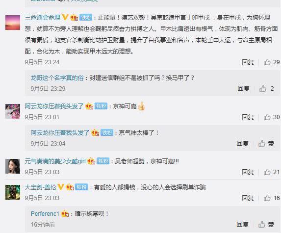 吴京为失聪儿童捐款三百万却被嫌少,网友称赚那幺多最少捐一个亿 作者: 来源:金牌娱乐