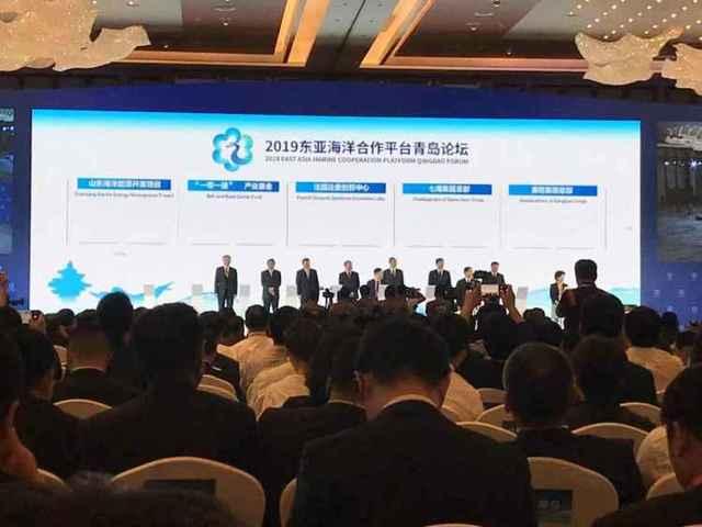 373亿元!东亚海洋合作平台青岛论坛现场10个重大项目集中签约