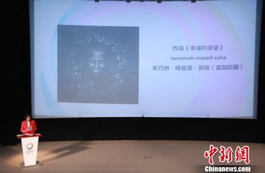 丝路国家青少年国际摄影竞赛收官 166幅(组)作品获奖