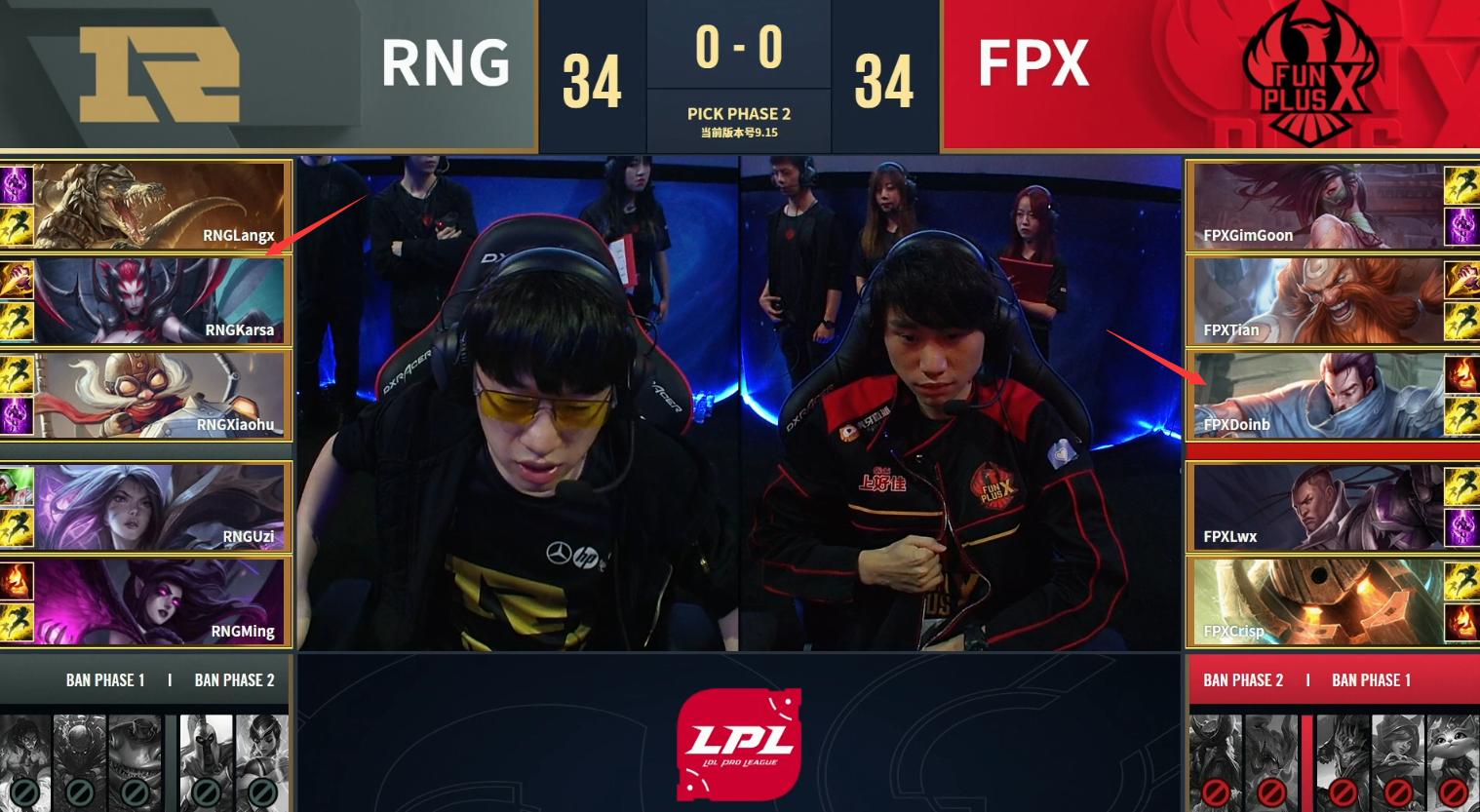 LOL:RNG招牌换线先下一城,FPX后期团战越战越勇!