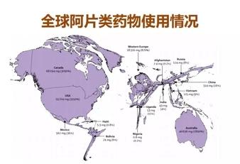 美国gdp什么时候位居世界迪_全球GDP排名出炉 中国以131735.85亿美元位居第二(2)