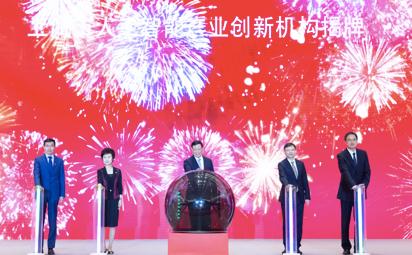 世界人工智能大会落幕商汤中国总部落户上海