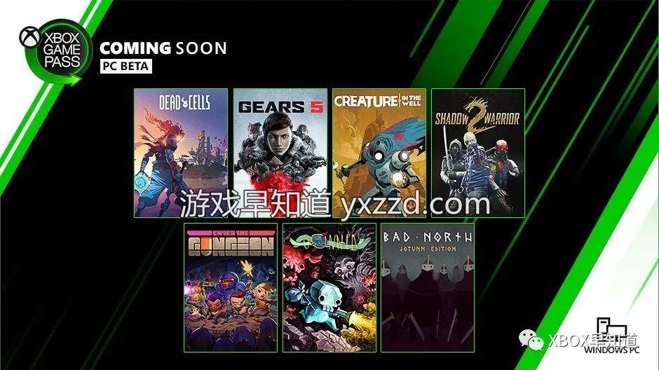 PC版Xbox游戏通行证19年9月新增游戏公布含《战争机器5》《死亡细胞》《挺进地牢》《影子武士2》等7作