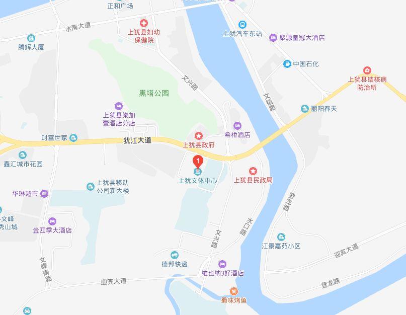 上犹县文体中心电影院拍卖公告!