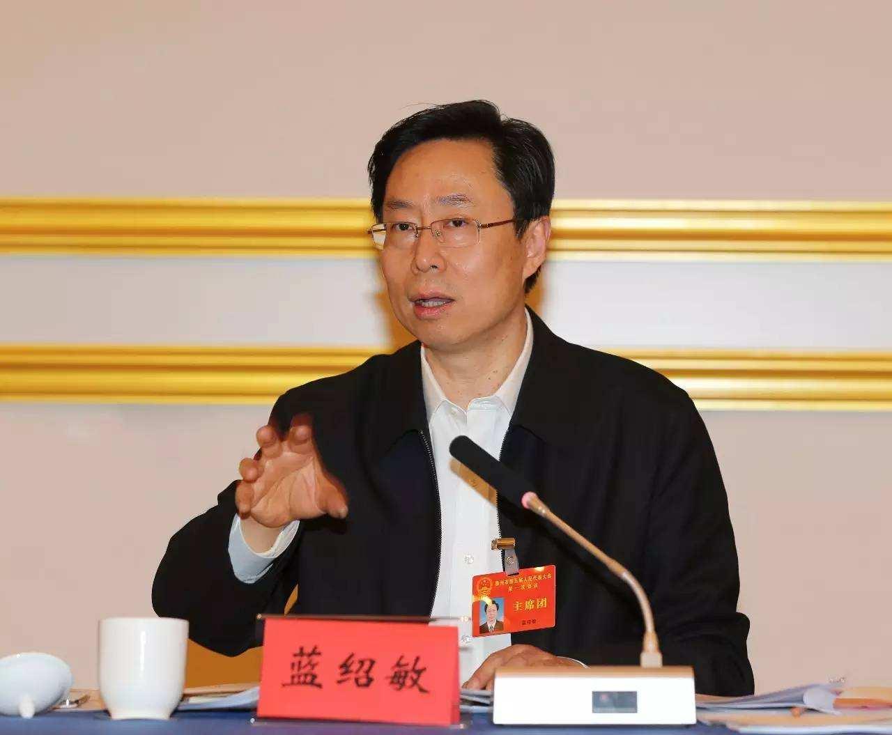 南京市长蓝绍敏任江苏省委常委,周乃翔、孟中康卸任常委