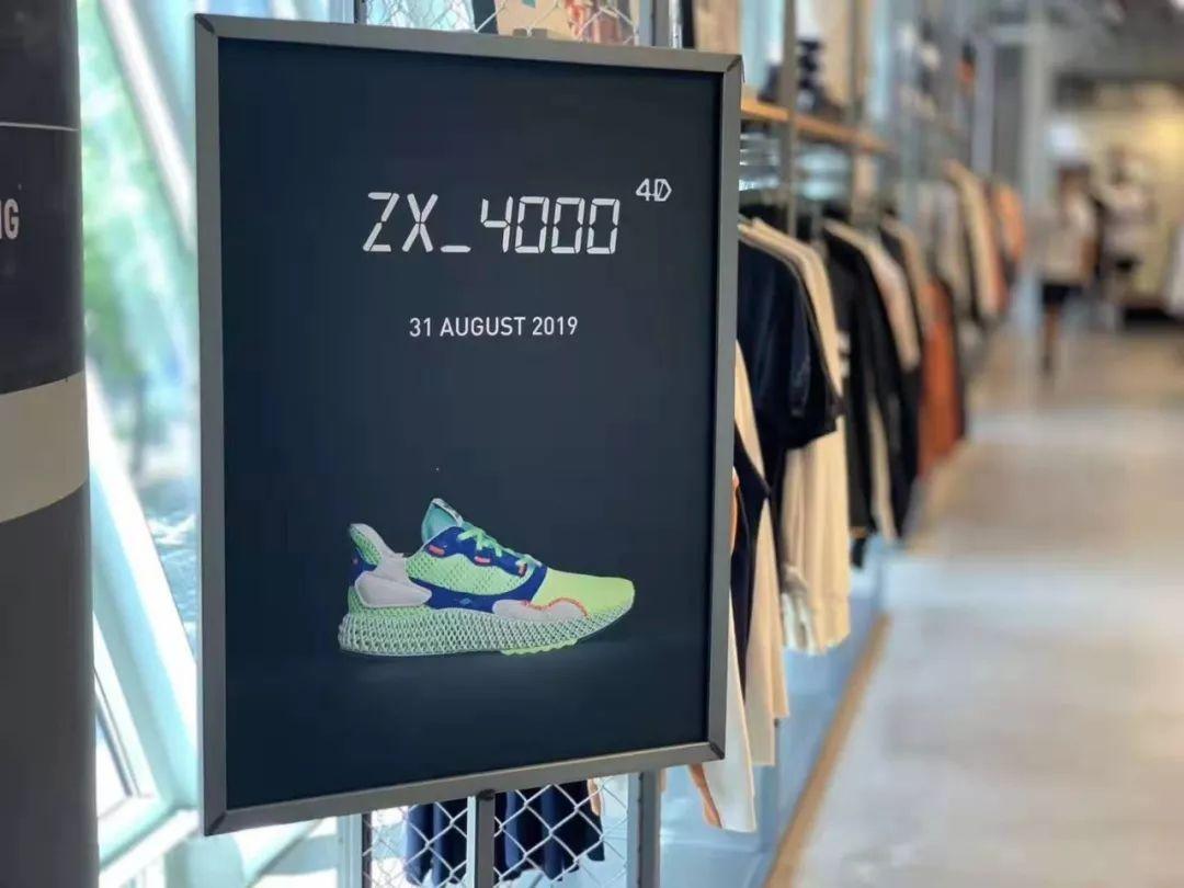 郑州3D打印公司:全球首款全3D打印运动鞋有哪些黑科技?插图2