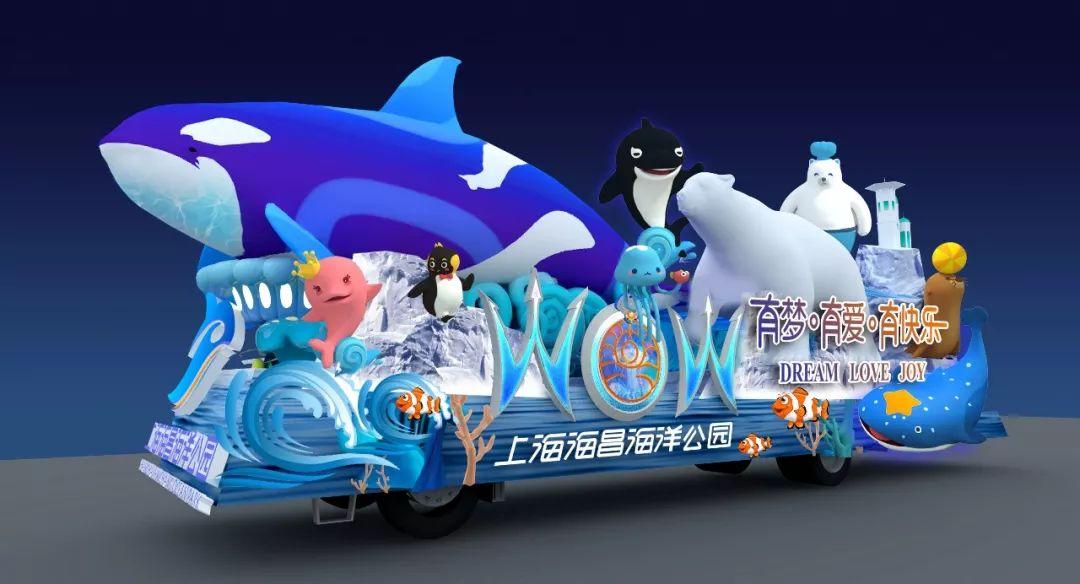 <b>下周六,上海旅游节花车大巡游!25辆美丽花车剧透啦</b>