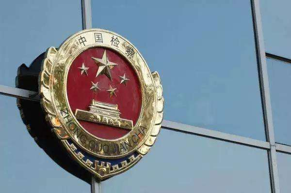 """火锅店竟用""""地沟油""""?陕西汉中一起生产销售有毒有害食品案宣判"""