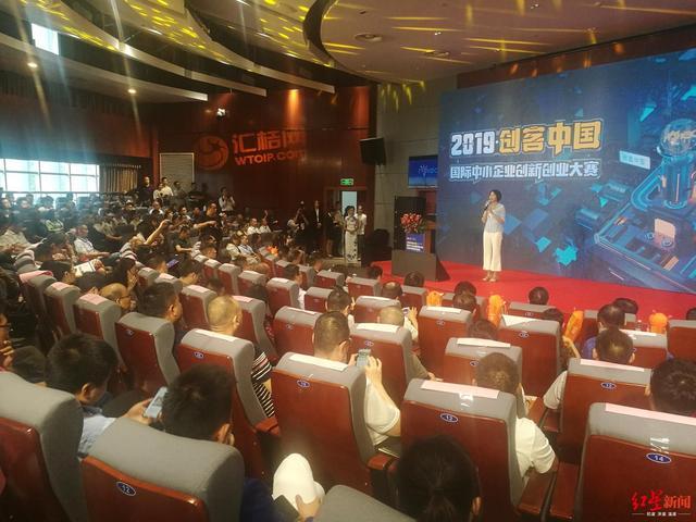 "<b>1亿美元悬赏金点子!""创客中国""国际赛项目发布会举行</b>"