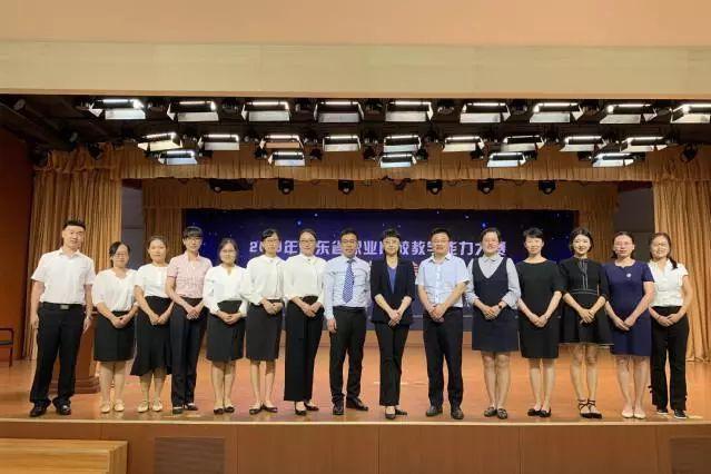 青岛酒店管理职院在省职业院校教学能力大赛