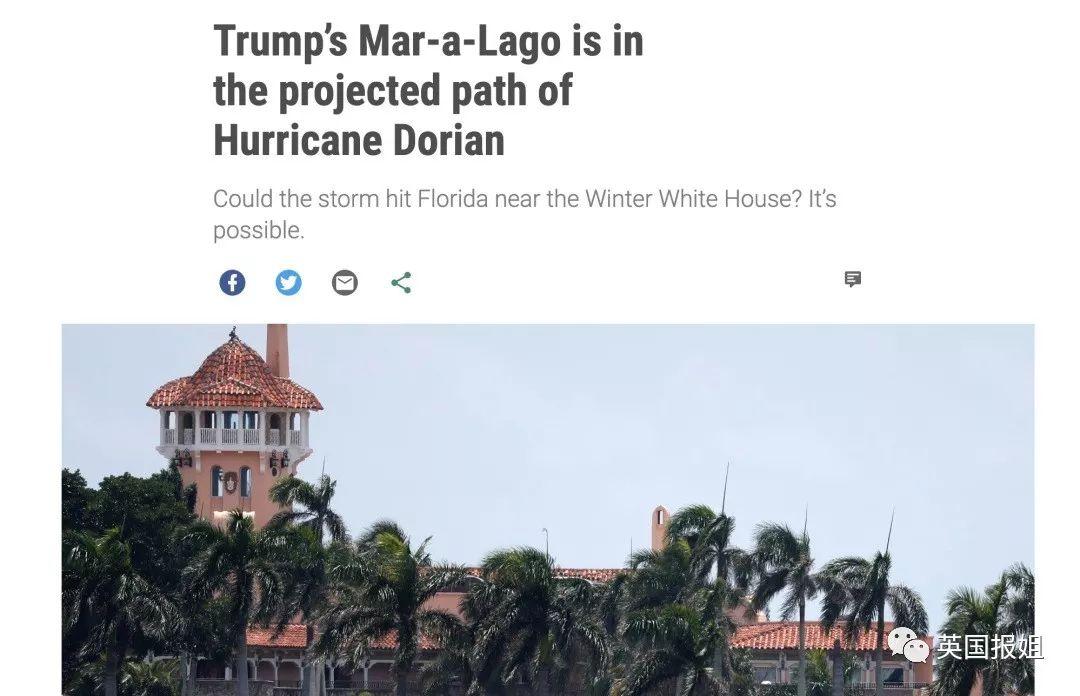 美国最强台风要拆川普豪宅?!川普:能不能打他一炮
