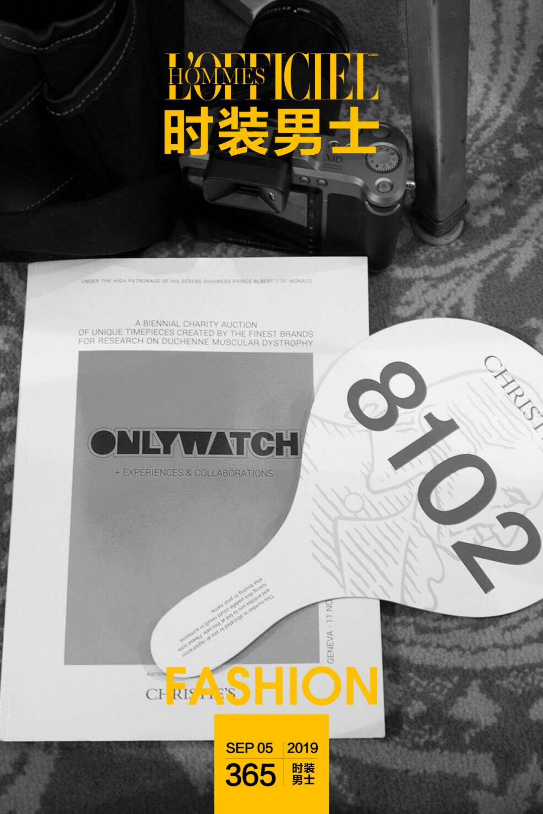 "不是所有手表都叫""ONLY WATCH"""