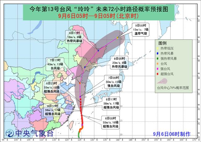 """<b>台风""""玲玲""""将给东北地区带来较强降水</b>"""