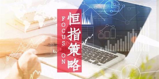 期货开户小程序期市黄金策略:9月6日恒生指数期货行情分析|港交所恒指期货策略