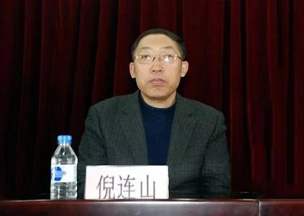 """吉林省原厅官倪连山被公诉,曾被通报""""官商勾结、亦官亦商"""""""