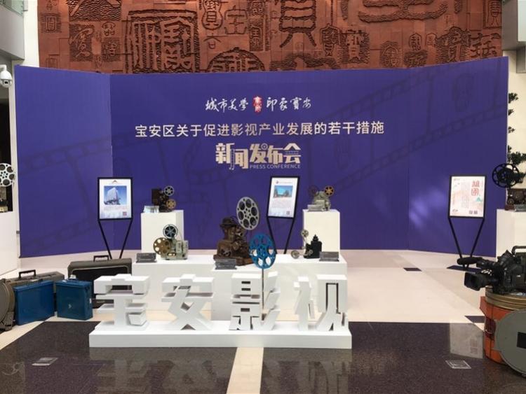 本土题材最高奖1200万!深圳首个区级影视产业政策发布