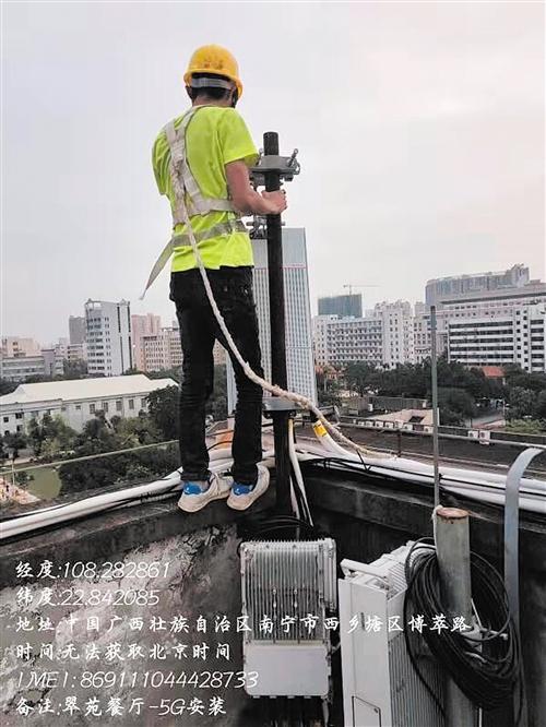 南宁移动5G网络在全南宁78所高校已开通233个5G基站