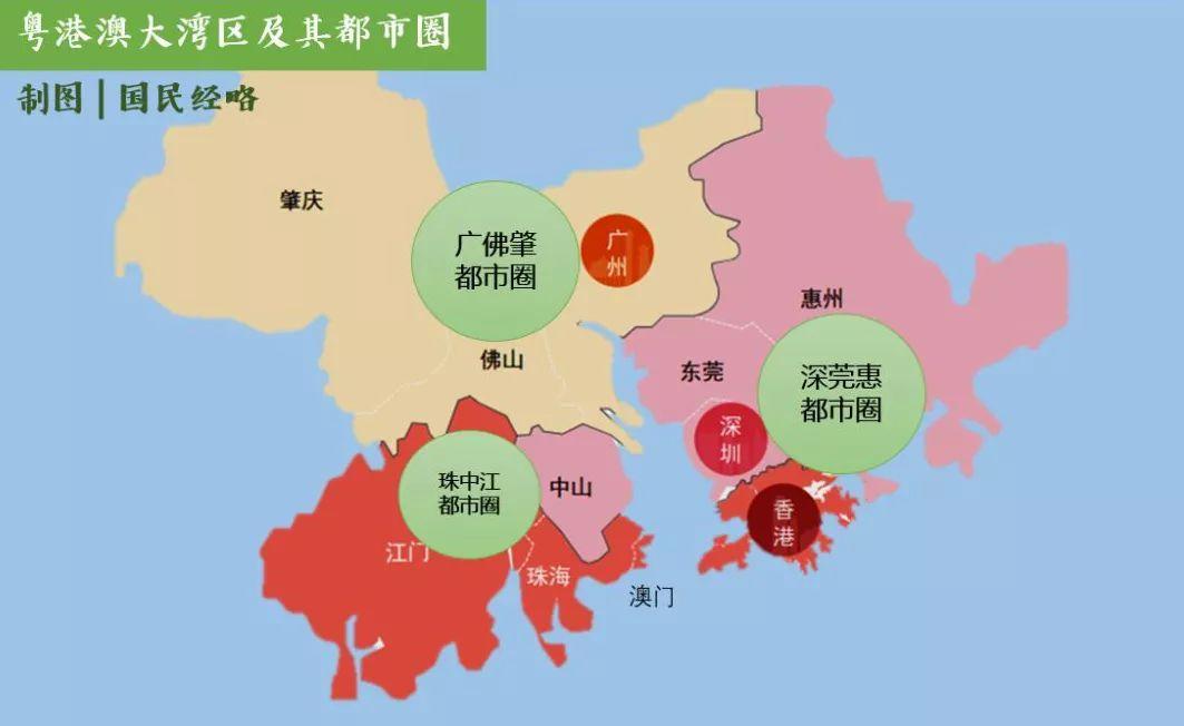 深圳人口gdp_深圳各区gdp排名2020
