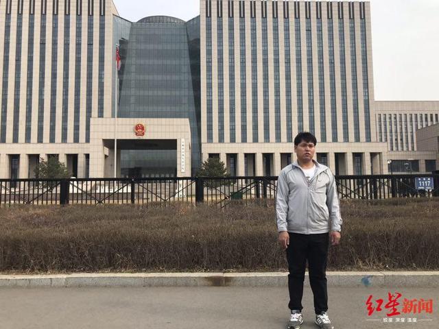 刘忠林谈与90后妻子离婚:460万国赔款花掉一半 不打算再找对象
