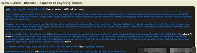 魔兽世界怀旧服:滥用位面系统?将增加延时,黑莲花不会泛滥!