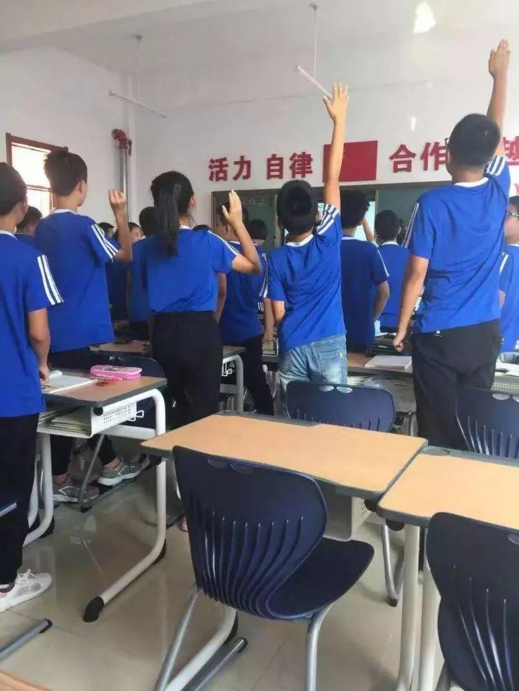 营口市存志学校开展初中部课堂教学大比武活动