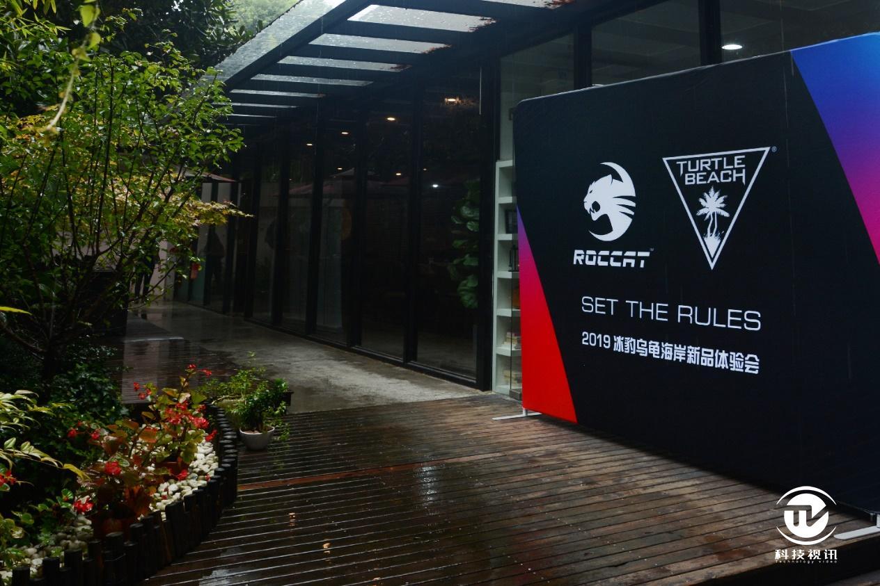 我定乾坤 乌龟海岸德国冰豹在上海深圳两地举办新品体验会_德国新闻_德国中文网