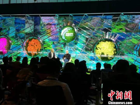 """财富全球可持续论坛聚焦""""农业可持续发展"""":科创是关键支撑"""