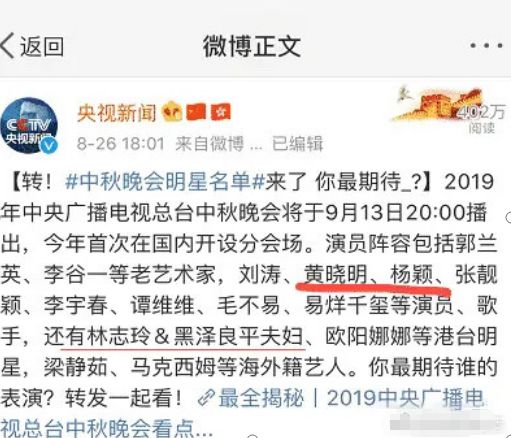 日本路人评价林志玲婚姻:不认识林志玲,黑泽良平很有名