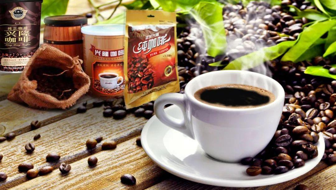 万宁兴隆咖啡品牌文化推广中