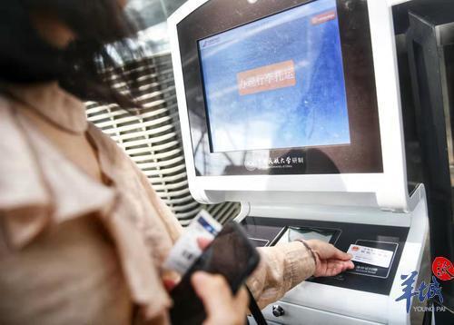 好消息!在白云机场T2乘国内航班,可凭身份证登机