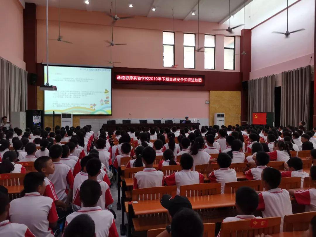 上海思源教育学校简介 上海思源教育怎么样?好不好?口碑如何?