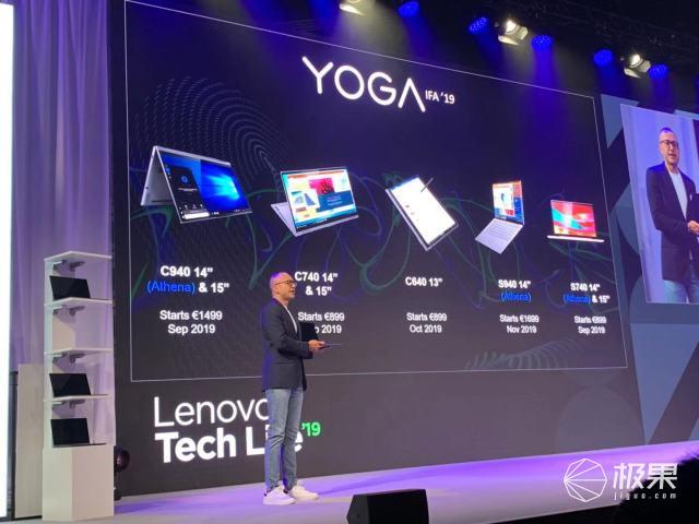 谷歌与Alexa加持,联想推出全新Yoga笔记本等多款新品