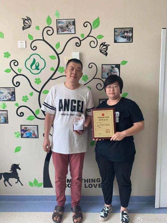 杨云成功捐献造血干细胞