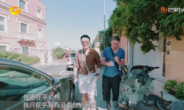 黄晓明最新一期《中餐厅3》耍帅又翻车:到处抢风头,迷恋演总裁