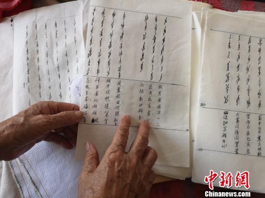"""""""江永女书""""渐走出消亡困境 申报""""世遗""""创新保护与传承"""