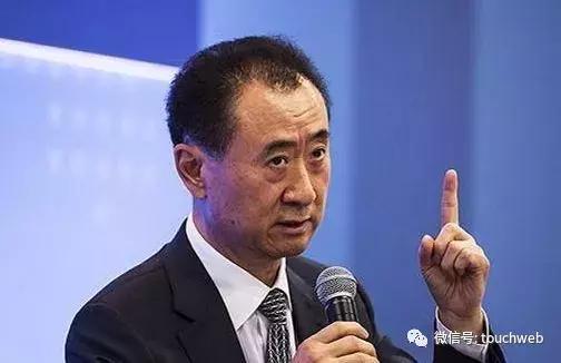 万达体育上市不到2月中国区CEO杨东为就离职高益民空降