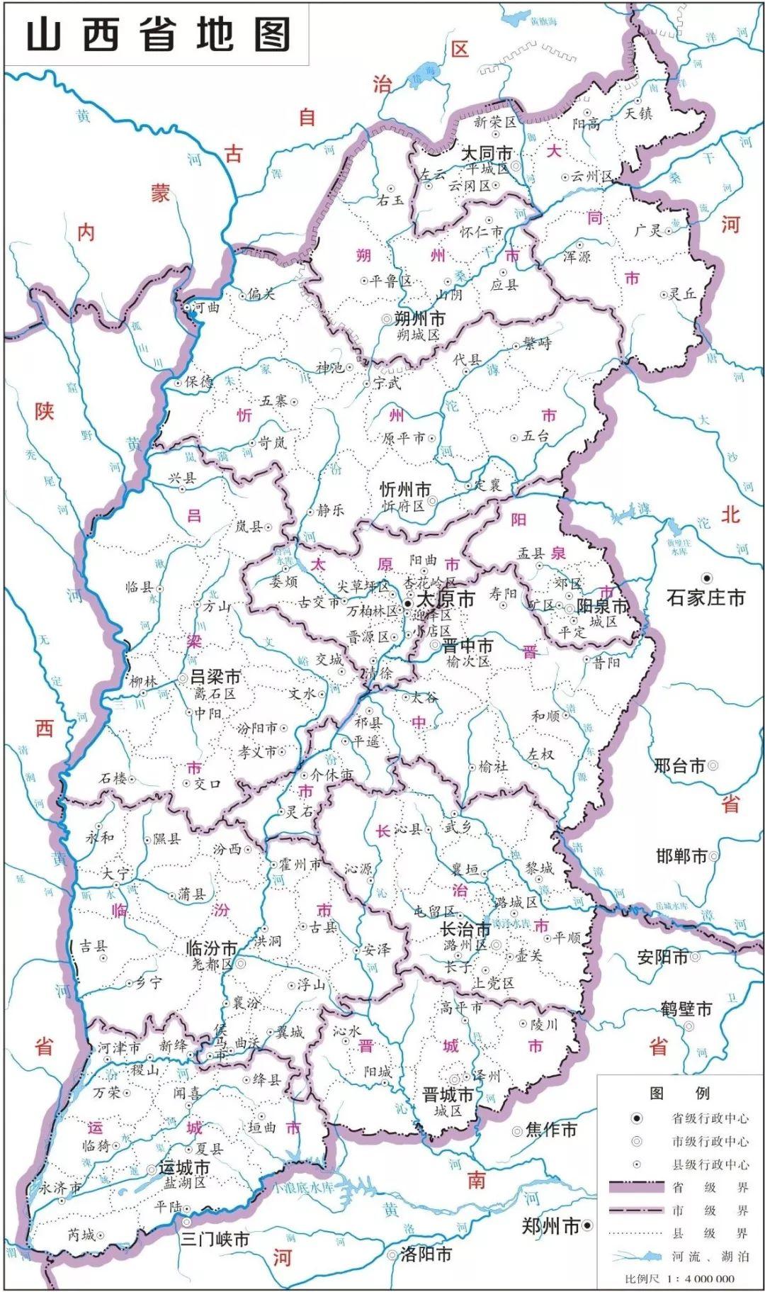 新版地图发布! 晋城有变动! 其中泽州…