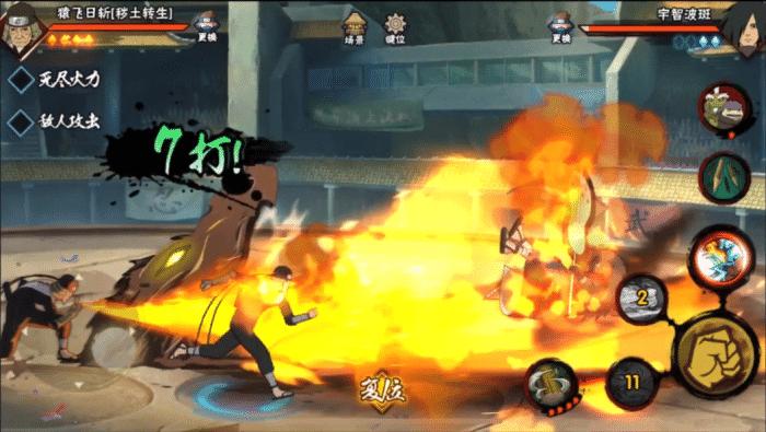 原创            火影手游:秽土三代几秒内结束战斗,但他仍不是段位赛首选ban位