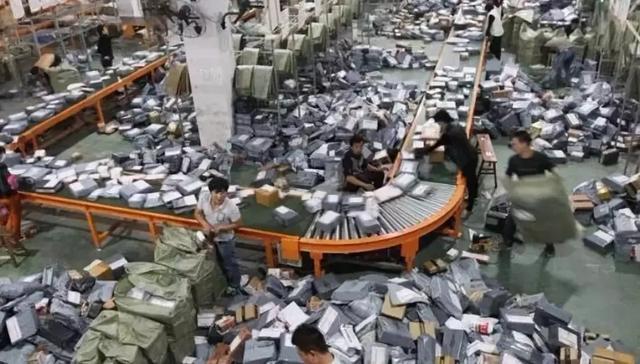 「56头条」官宣!阿里 20 亿美元收购考拉,7亿领投网易云音乐