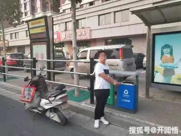 """郑州一学校餐厅经理欲存的51万巨款被盗,微信运动步数让家贼""""露马脚"""""""