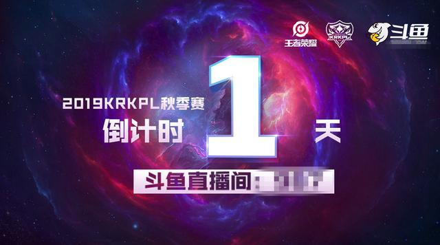 """斗鱼独播KRKPL,王者荣耀韩国赛区引入三大""""中援""""能提升实力?"""