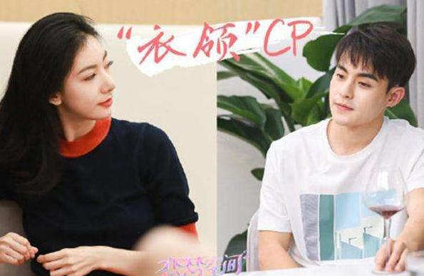 《恋梦空间》谈到婚姻子女黄圣依大S滔滔不绝,杨钰莹却尴尬无语