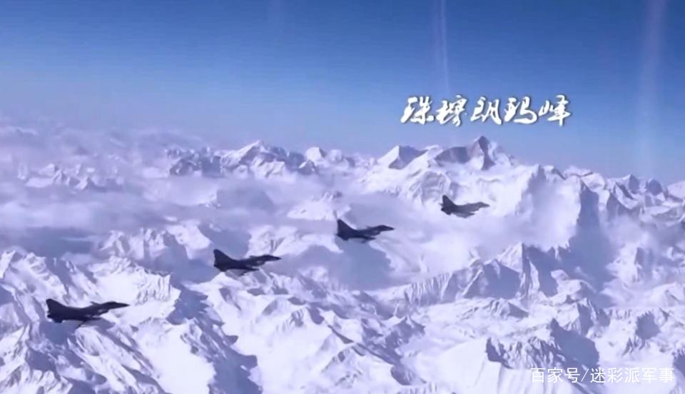 华夏红鹰歼10C翱翔珠穆朗玛峰之上,曾半分钟锁定击落可疑目标
