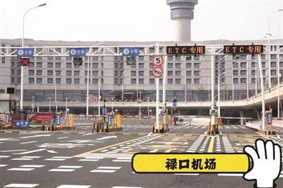 停车也能用ETC!目前江苏20多个停车场开始试点